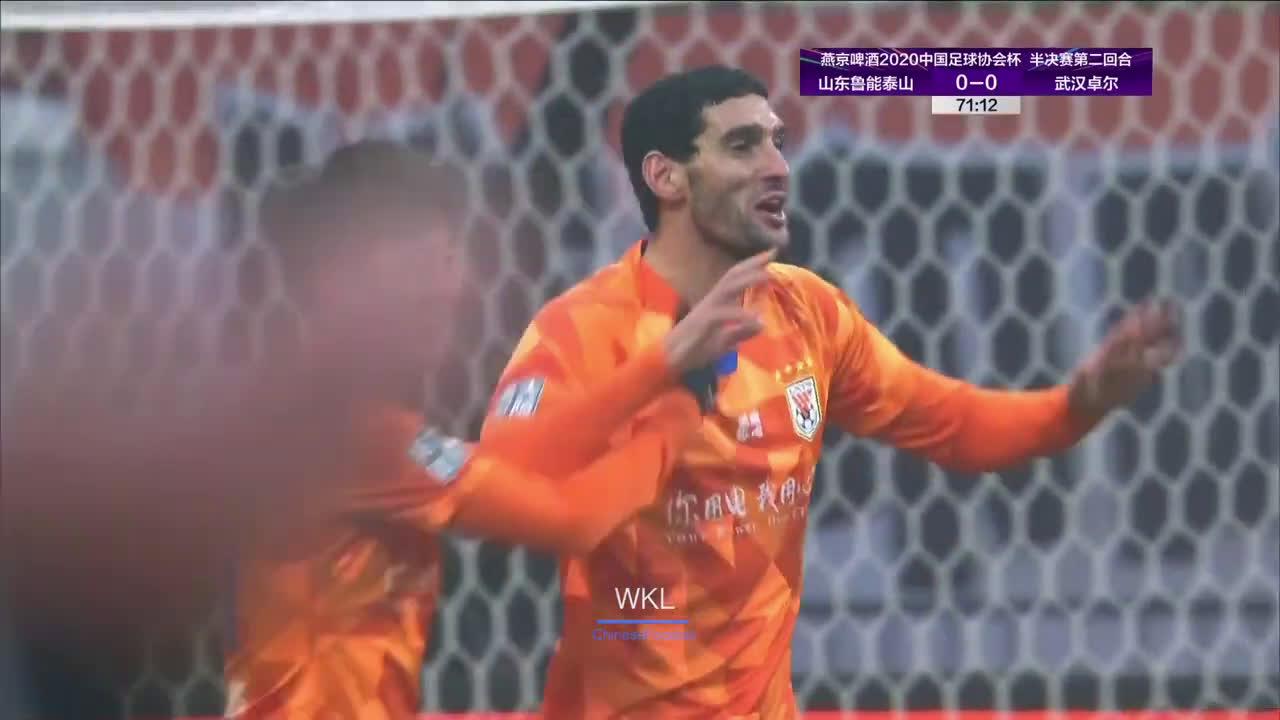 Shandong Luneng (1)-0 Wuhan Zall - Marouane Fellaini goal