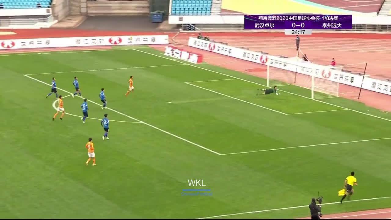 Wuhan Zall (1)-0 Taizhou Yuanda - Yao Hanlin amazing long shot goal (great goal)