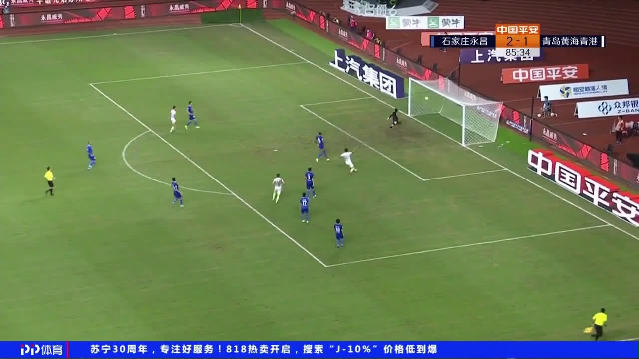 Shijiazhuang 2-(2) Qingdao Huanghai - Romain Alessandrini 2nd goal (amazing goal)