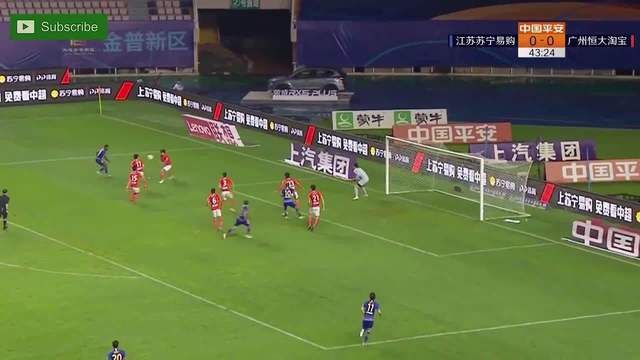 Jiangsu Suning (1)-0 Guangzhou Evergrande - Alex Teixeira goal