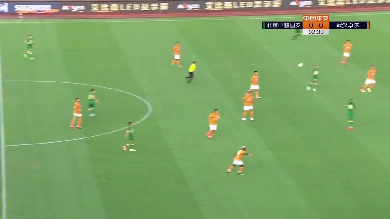 Beijing Guoan (1)-0 Wuhan Zall - Jonathan Viera goal