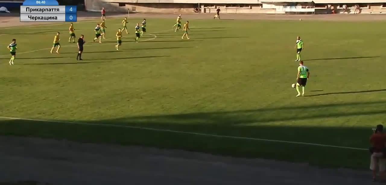Prykarpattia 4-(1) Cherkashchyna-Akademiya - Vyacheslav Lukhtanov 30-35m long shot goal