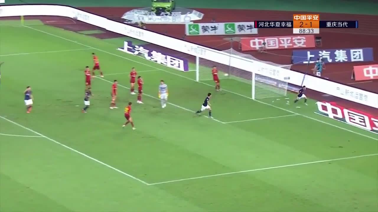 Hebei China 2-(2) Chongqing Lifan - Alan Kardec goal