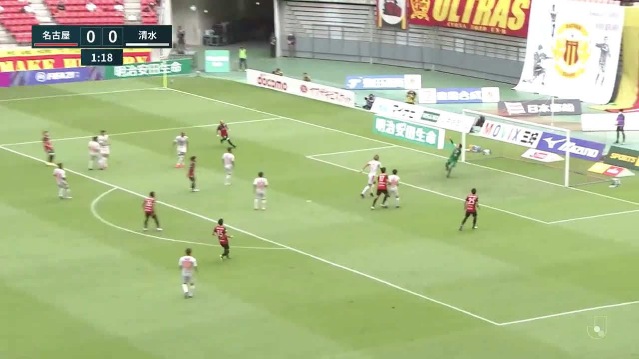 Nagoya Grampus (1)-0 Shimizu S Pulse - Hiroyuki Abe nice goal