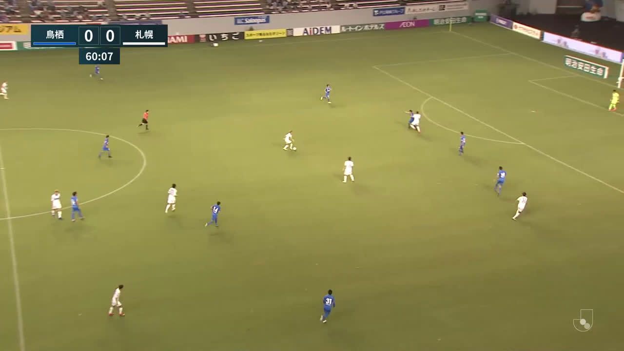 Sagan Tosu 0-(1) Hokkaido Consadole Sapporo - Yoshiaki Komai amazing long shot goal (banger)