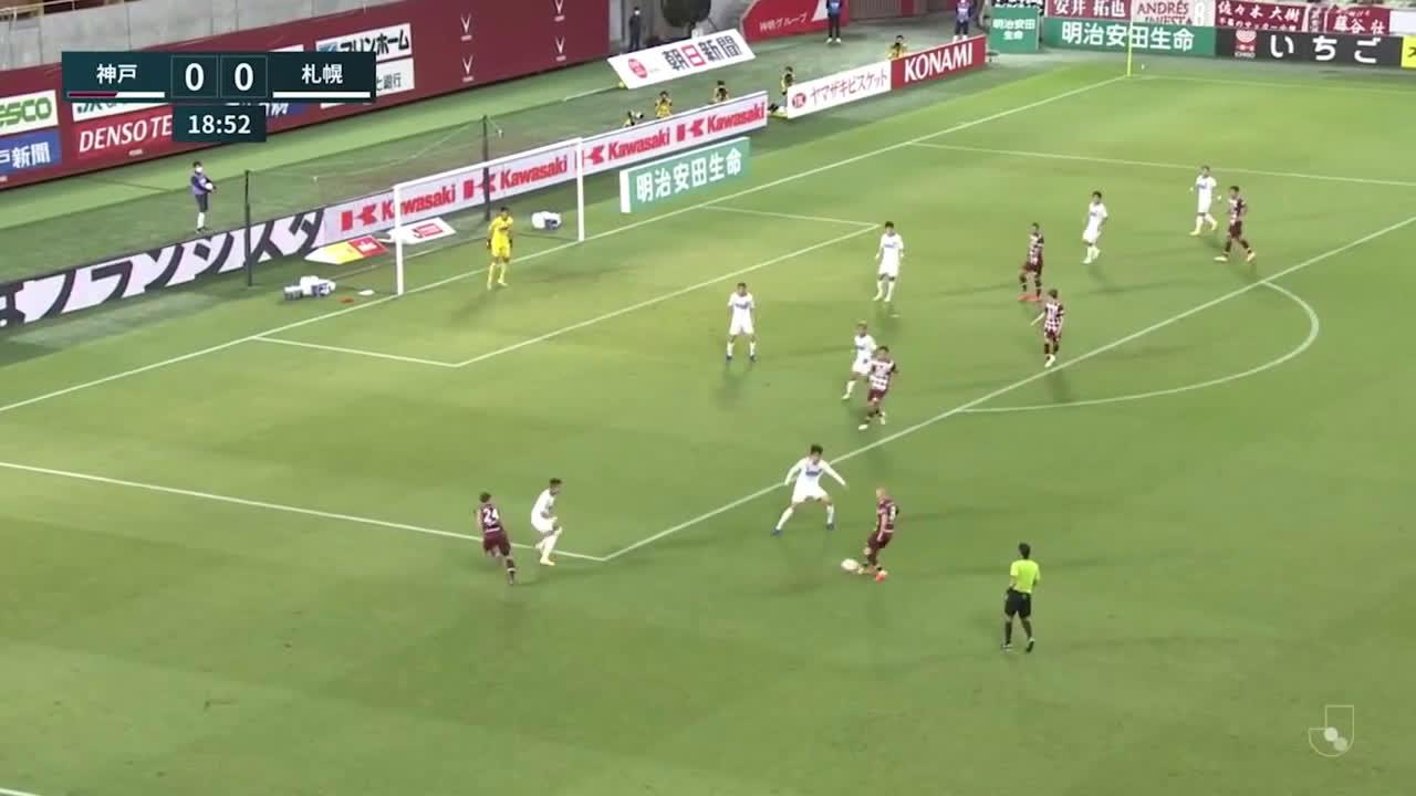 Vissel Kobe (1)-0 Hokkaido Consadole Sapporo - Kyogo Furuhashi 1st goal (nice team goal)