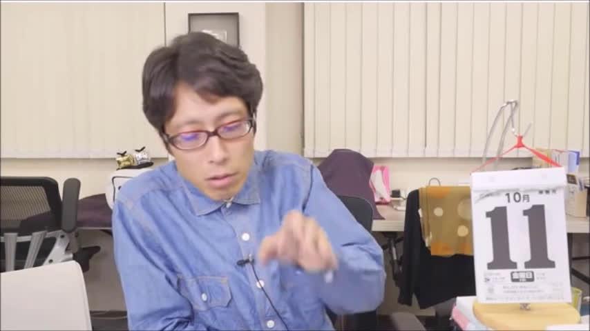血筋 大村 知事 大村秀章知事の韓国から帰化した根拠がヤバイ!「愛知県に慰安婦像を設置する会会長」の真偽