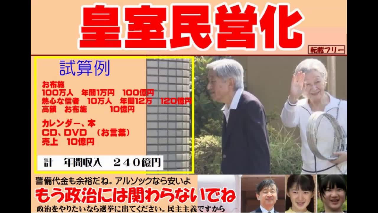 皇室ブログランキング 日本(皇室)は最古じゃない?世界一古い王室(王朝) TOP25