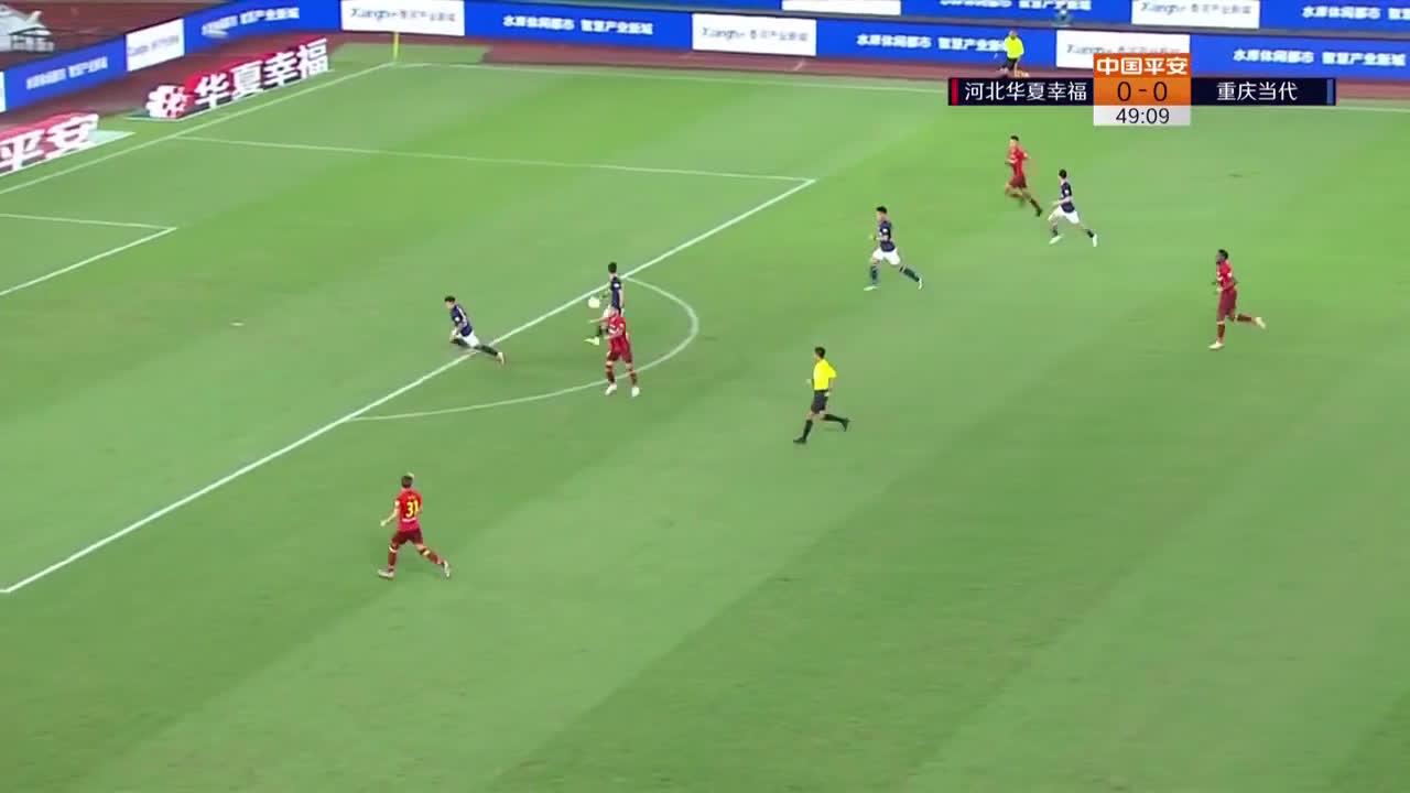 Hebei China (1)-0 Chongqing Lifan - Gao Late amazing goal