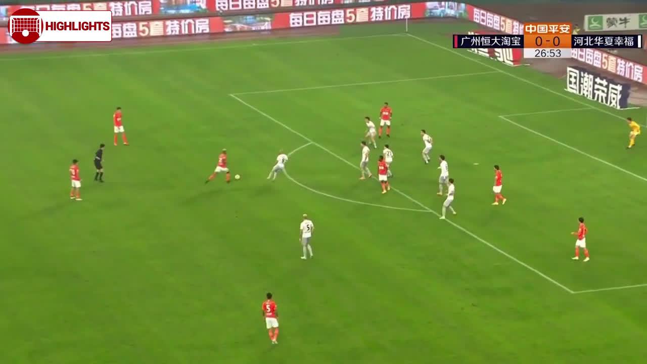 Guangzhou Evergrande (1)-0 Hebei China - Anderson Talisca 1st goal (nice goal)