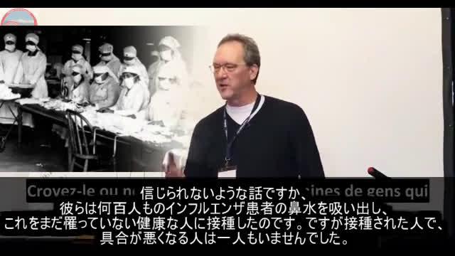 トーマス コーエン 博士 トーマス・コーエン博士:コロナについて語る(日本語訳文字起こし)